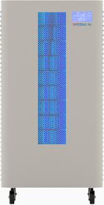 UVCBOX Air (4) - Copy.png