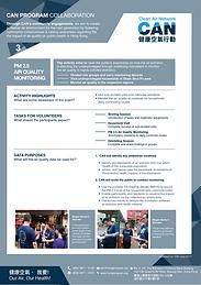CAN Program Collaboration (pg 3) - EDITE