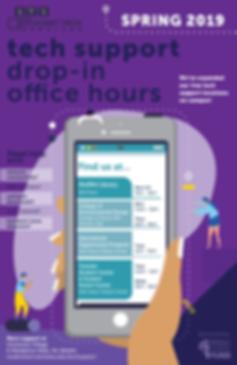 STSDropin_Poster(draft 6).png