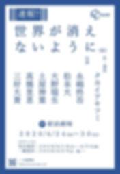 S__13082888.jpg