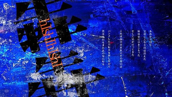 arasuji01_アートボード 1.png