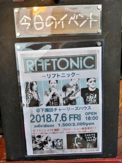 Nagano's concert