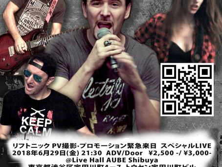 Concert @Live Hall Aube Shibuya (Tokyo)