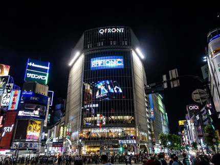 RIFF TONIC on Shibuya's giant screen ! (click to watch the video)