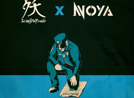 """Some Die Young and Noya Team Up For Explosive Single """"Black 'N' Blue"""""""
