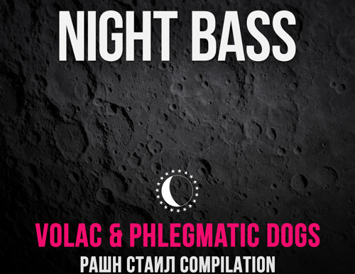 """Tuesday Tune: Volac & Phlegmatic Dogs - """"Tell You"""""""