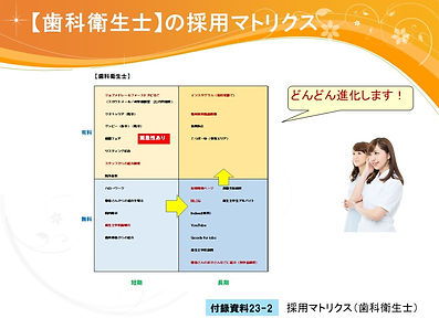 【Vol23】スライド.jpg