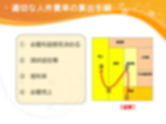 【Vol11】スライド.jpg