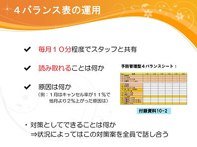 【Vol10】スライド.jpg