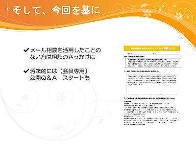 【Vol13】スライド.jpg