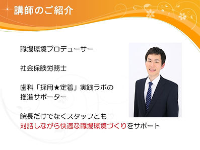 【Vol25】スライド.jpg