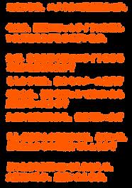 キャプション_モバイル版.png