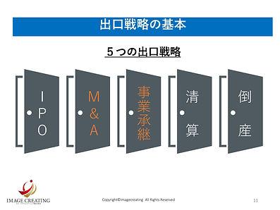 【Vol15】スライド.jpg
