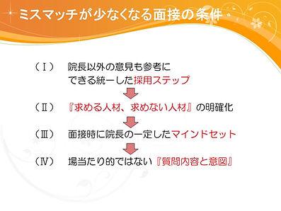 【Vol27】スライド.jpg