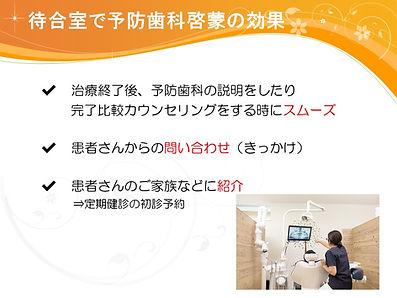 【Vol20】スライド.JPG