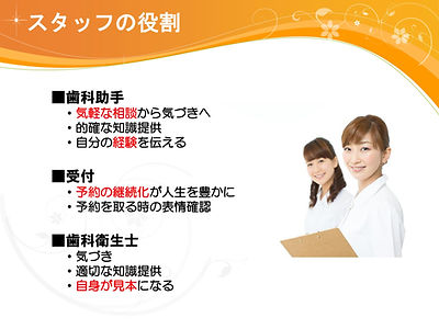 【Vol17】スライド.jpg