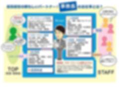 【Vol21】スライド.jpg