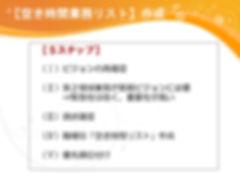 【Vol14】スライド.jpg