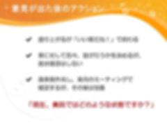 【Vol26】スライド.jpg
