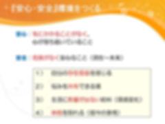 【Vol24】スライド.jpg