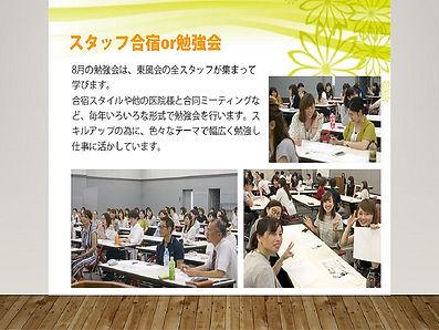 【Vol22】スライド.jpg