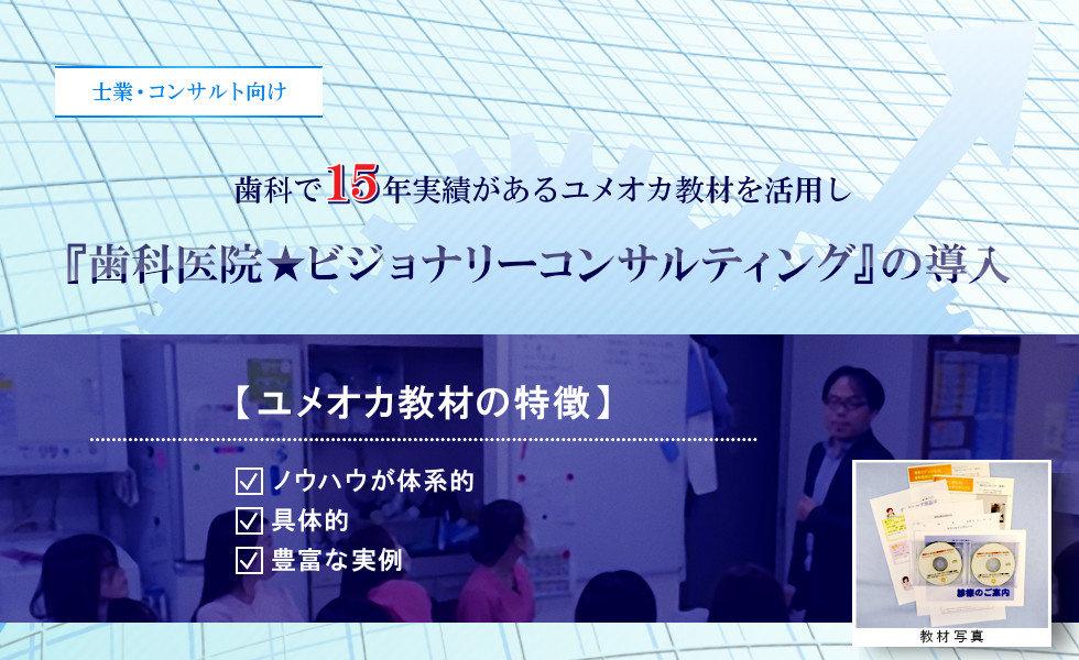 はじめの一歩教材トップバナー.jpg