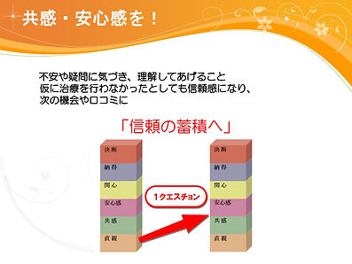 【Vol16】スライド.jpg