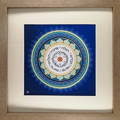 מעגל ברכות כחול הים