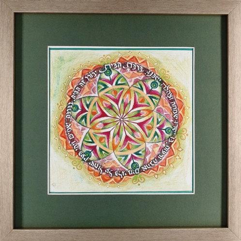 ברכת הבית במעגל -פרח ירוק