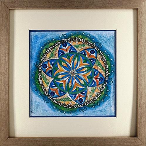 ברכת העסק במעגל פרח כחול