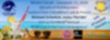 schedule banner 2020.jpg