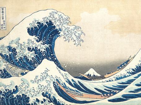 Nouvelle Préface pour l'Ecart et le rien... en japonais !