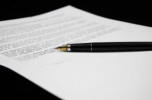 Новый стандарт ISO 3297:2017 по информации и документации