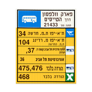 Copy of IL_bus_stops_TLV.png