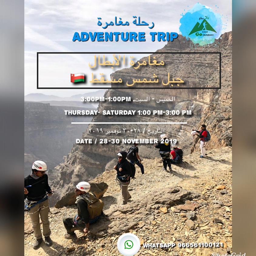 Hiking & via Ferrata trip in Oman