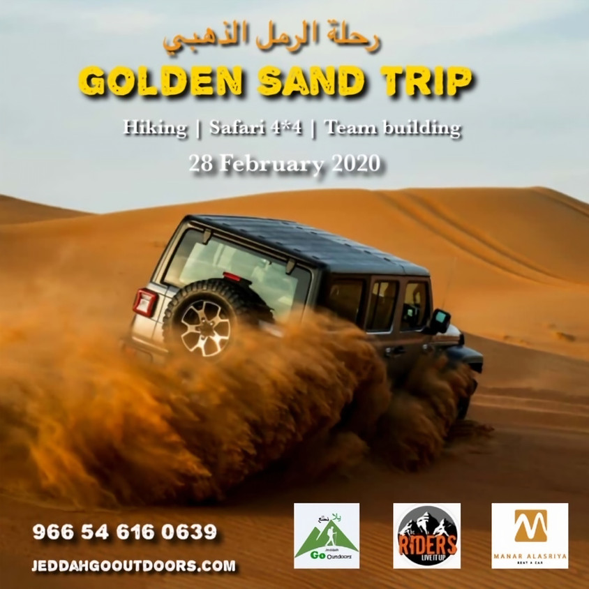 Golden Sand Trip  رحلة الرمال الذهبية  (2)