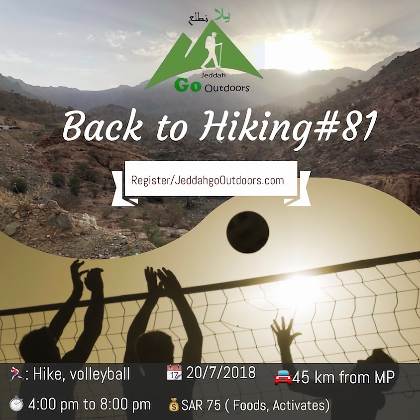 Back to Hiking