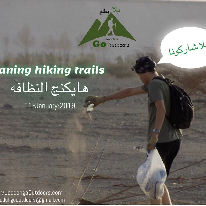 Cleaning hiking