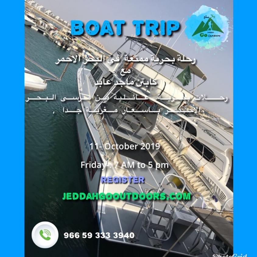 Boat Trip #13 (Snorkeling)   (1)