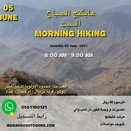 Morning Hiking
