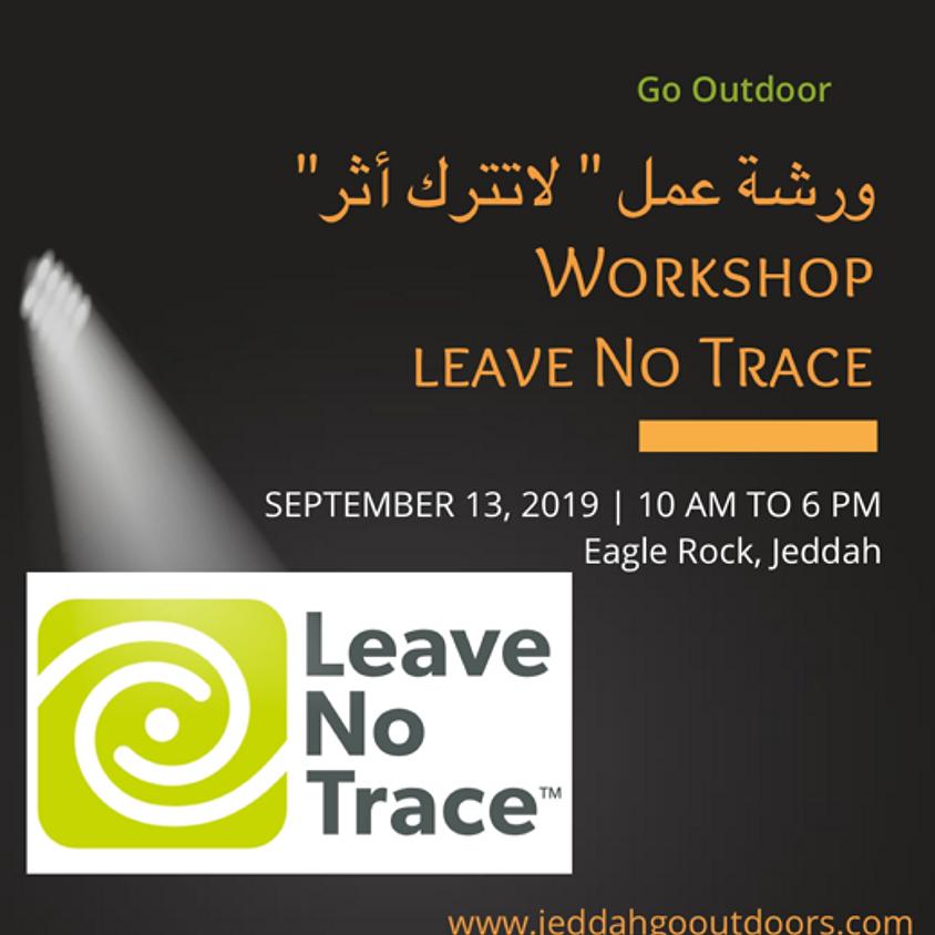 Workshop  Leave No Trace