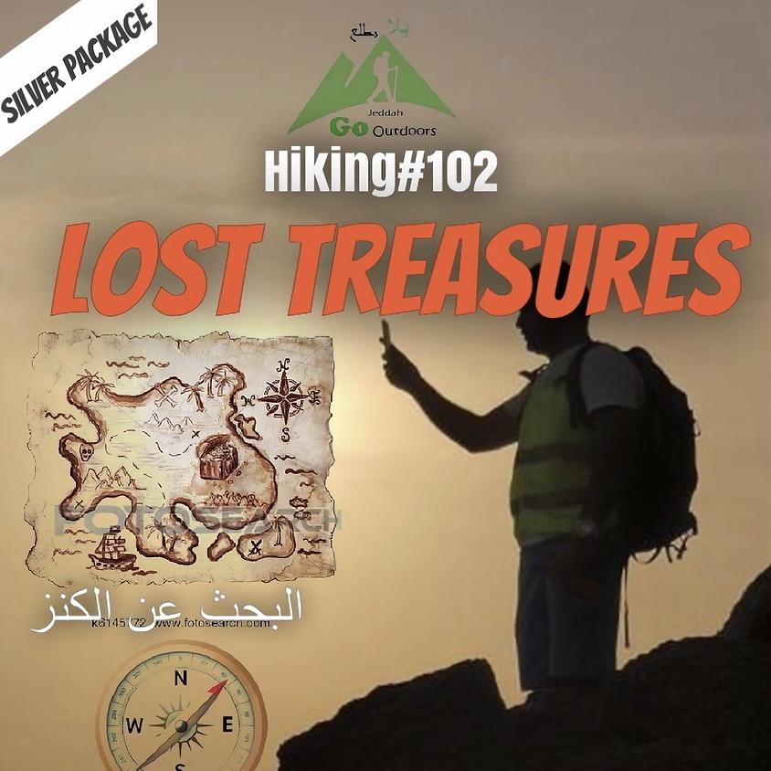 Hiking # 102   Lost Treasures