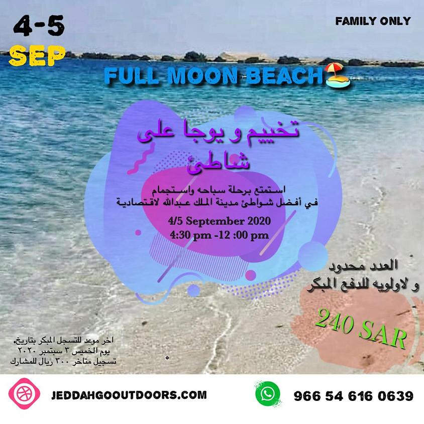 Full Moon beach in KAEC