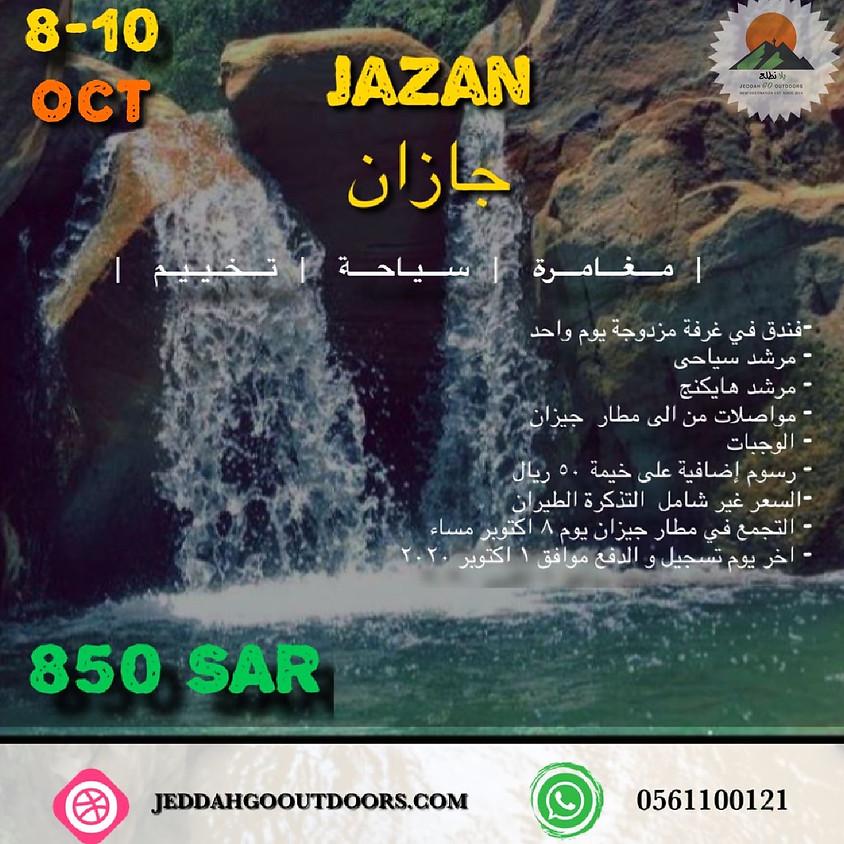 JAZAN TRIP