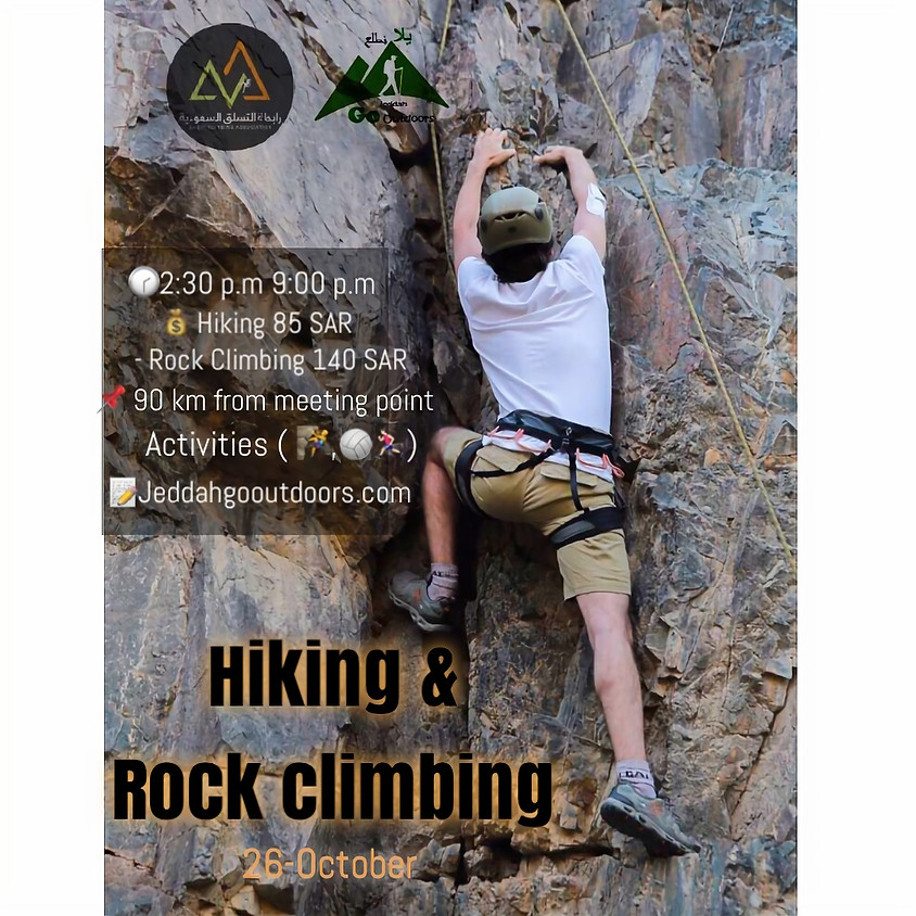 Hiking and Rock Climbing