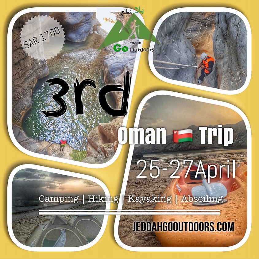 Adventure in Oman  Part 3
