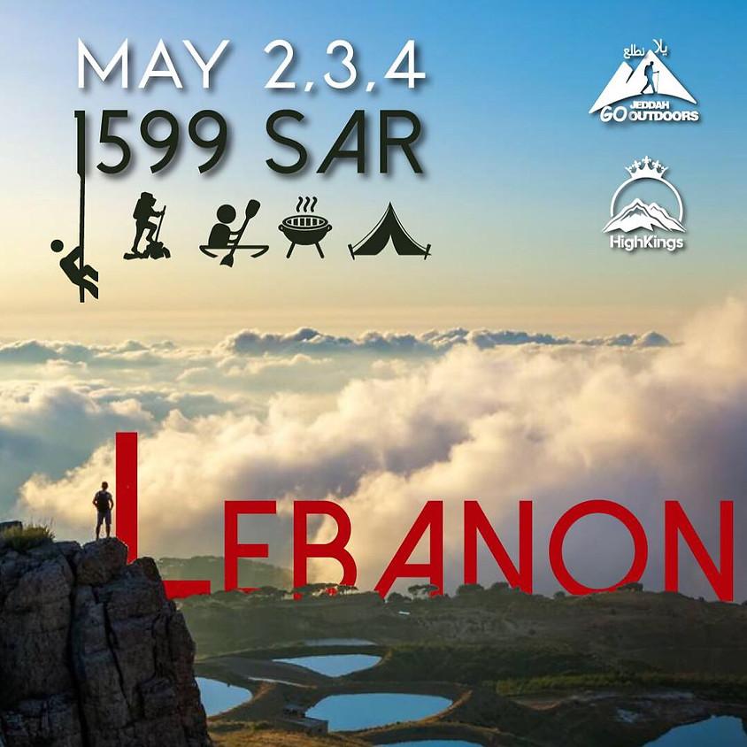 Adventure in Lebanon  Part 1 (1)