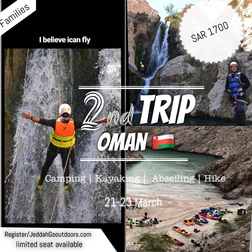 Second Trip To Oman