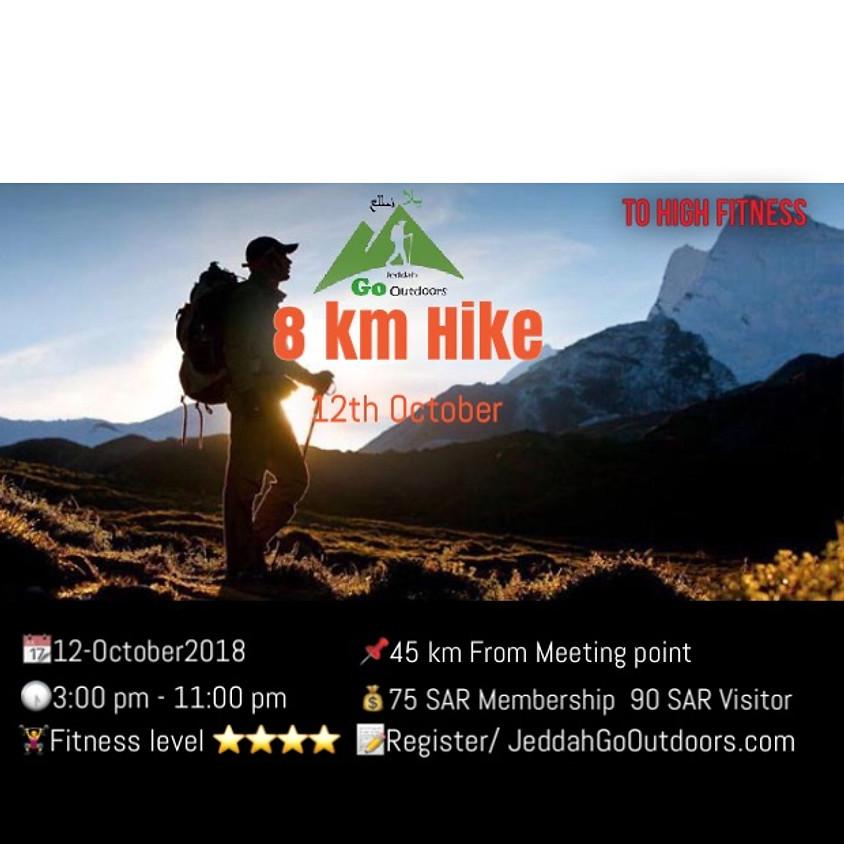 8 Km Hike