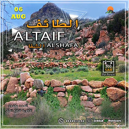 Trip to  Taif
